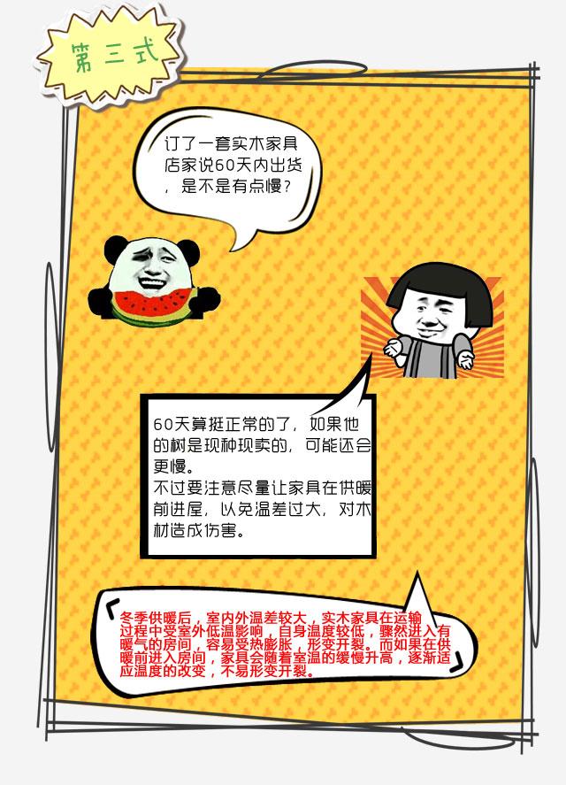 """招招""""致命""""第14期_04.jpg"""